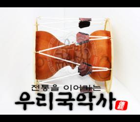 박은하장구