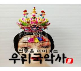 쪽두리(크라운관,본견술)